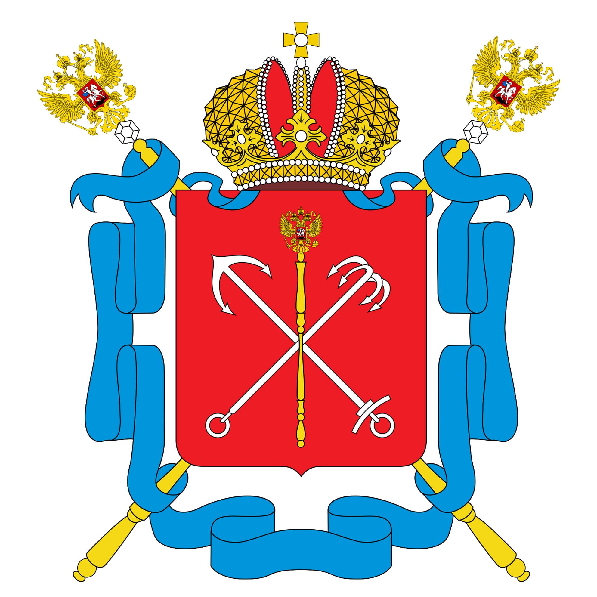 Комитет по образованию Правительство Санкт-Петербурга