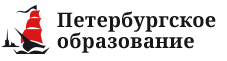 Петербургское образование