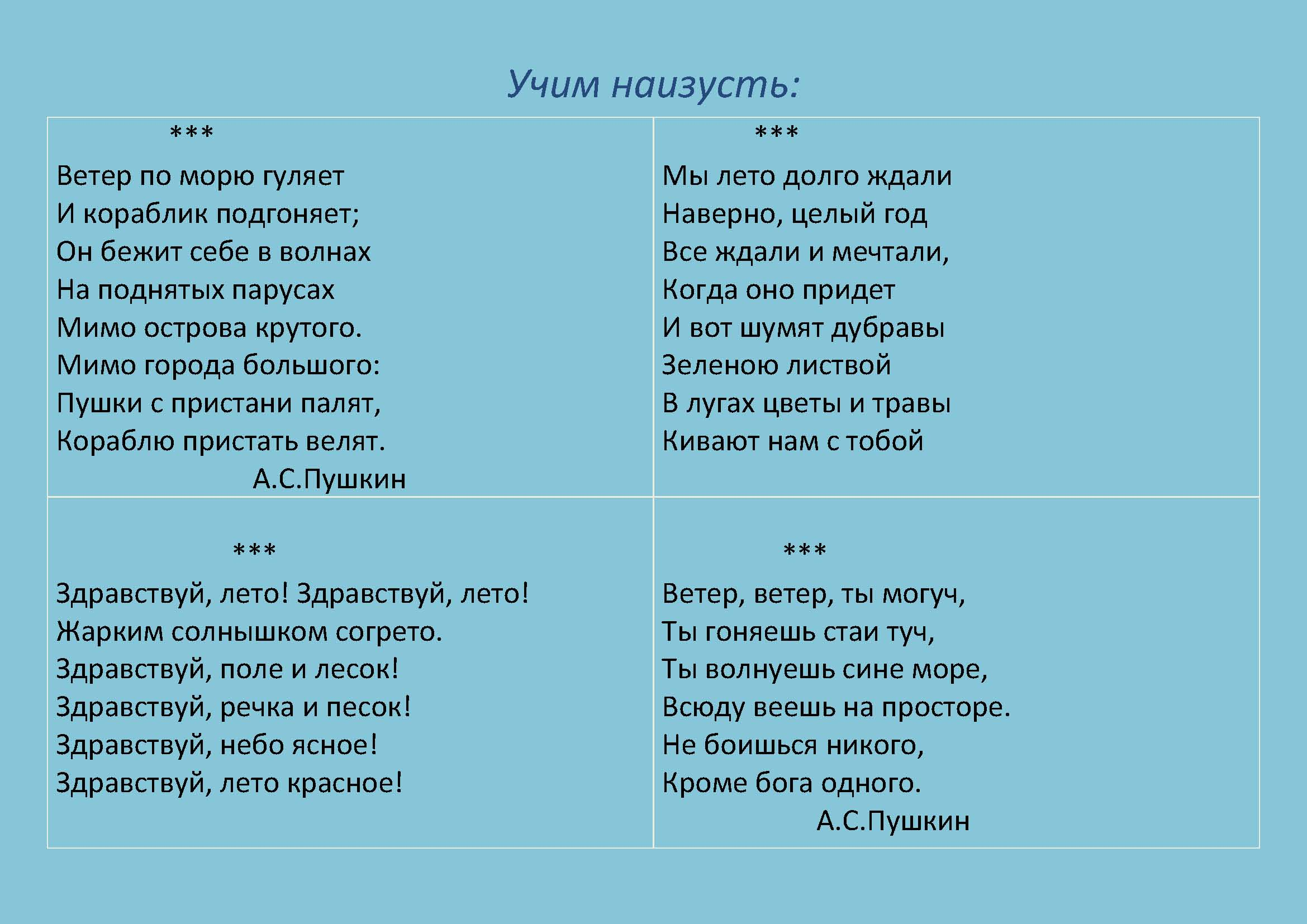 page_  23