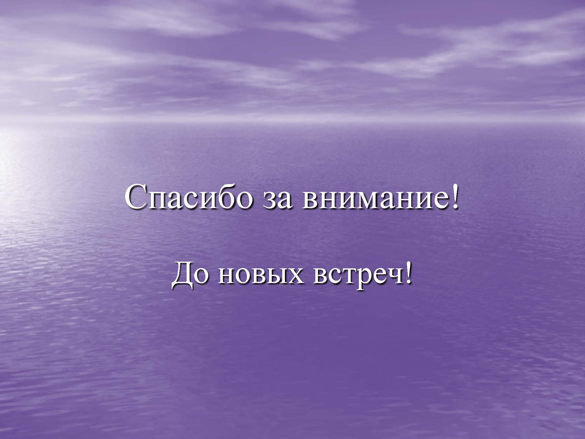 page_  14