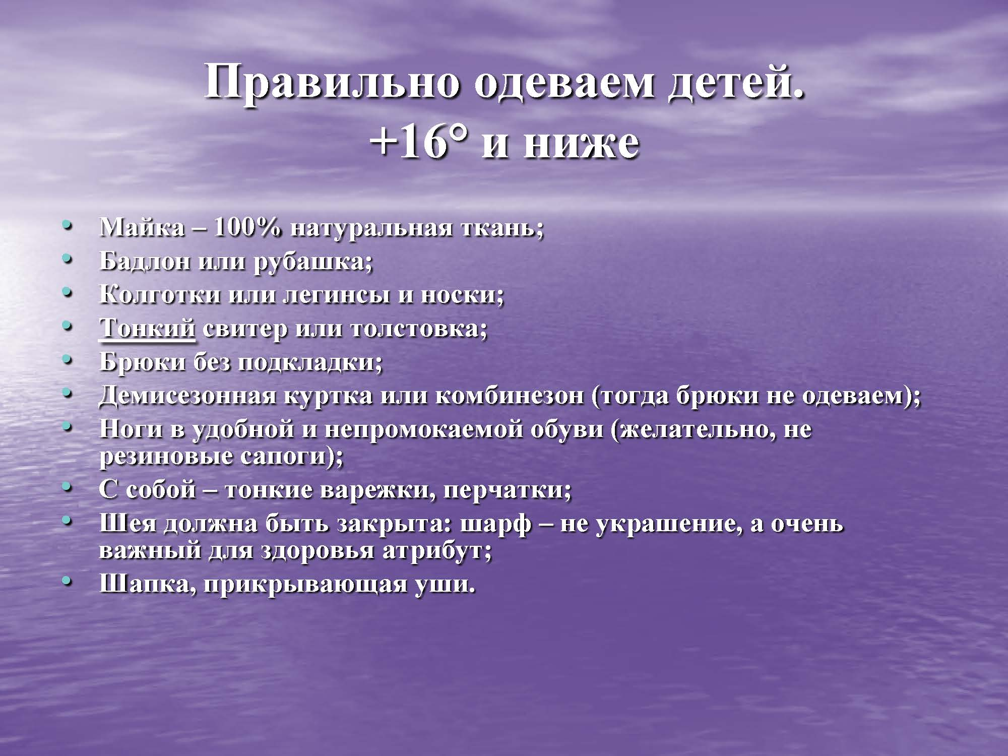 page_  9