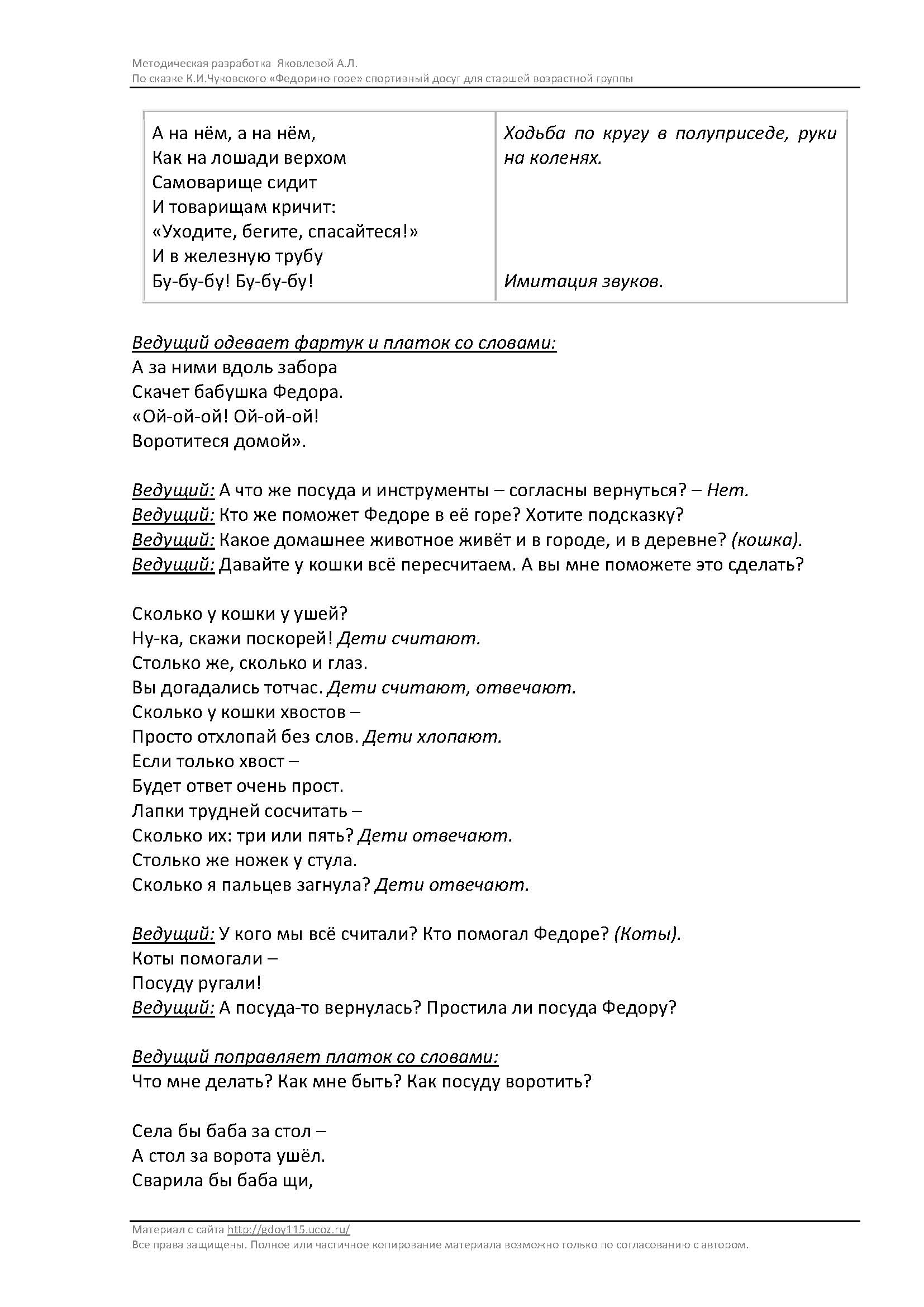 page_3