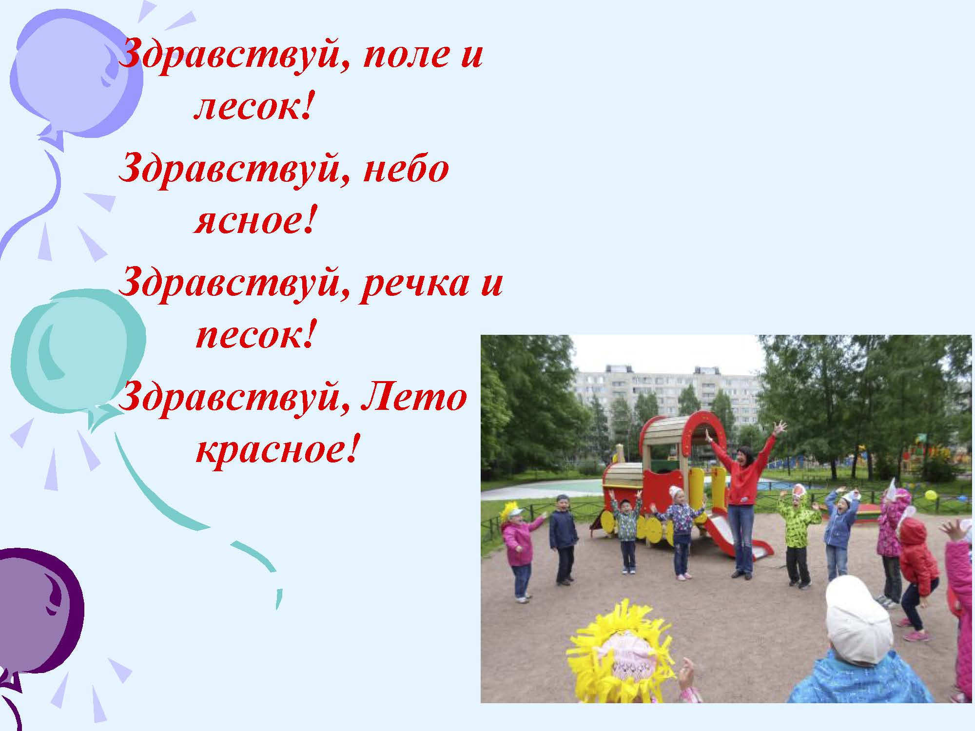 page_  21