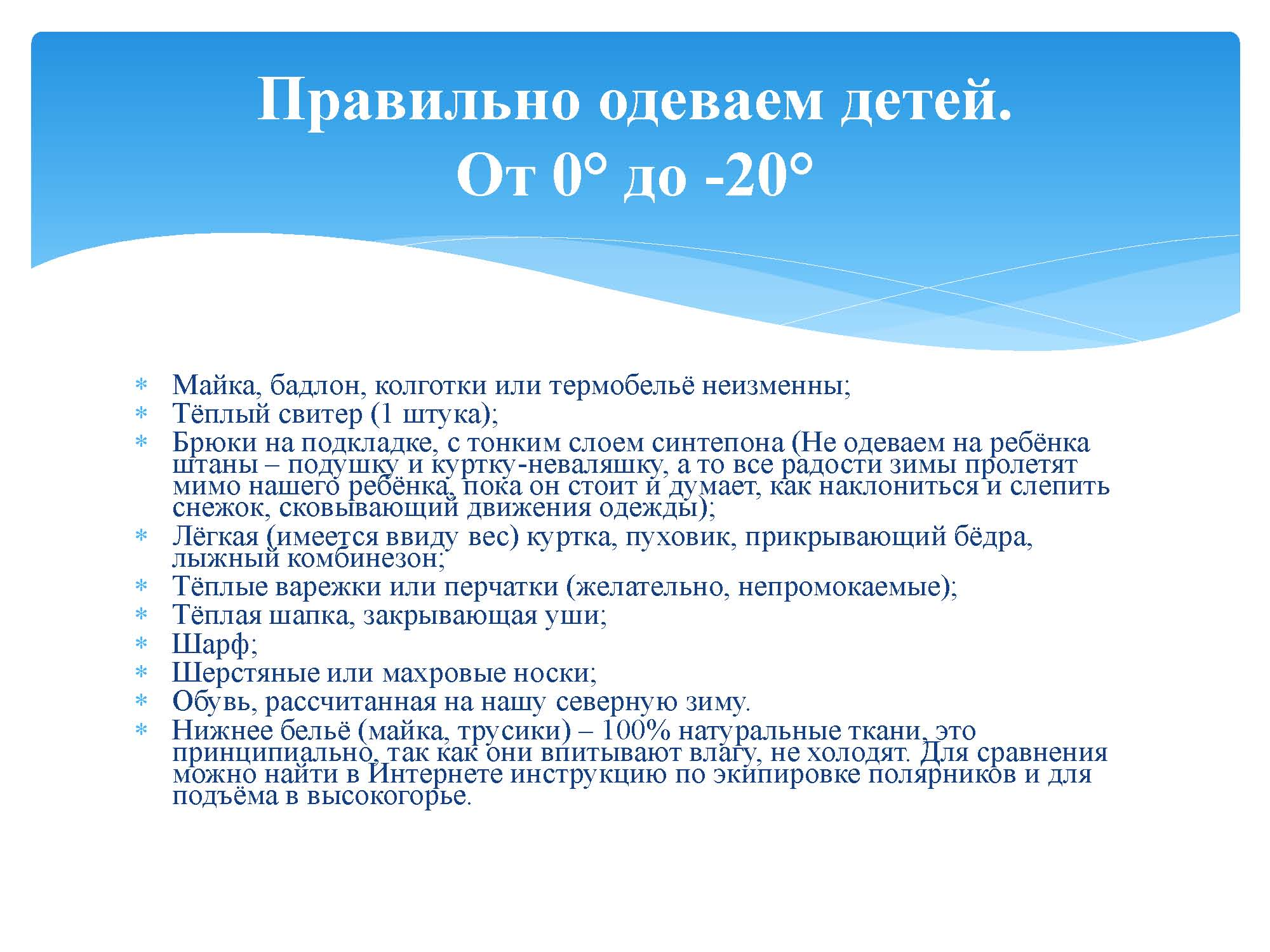 page_  10