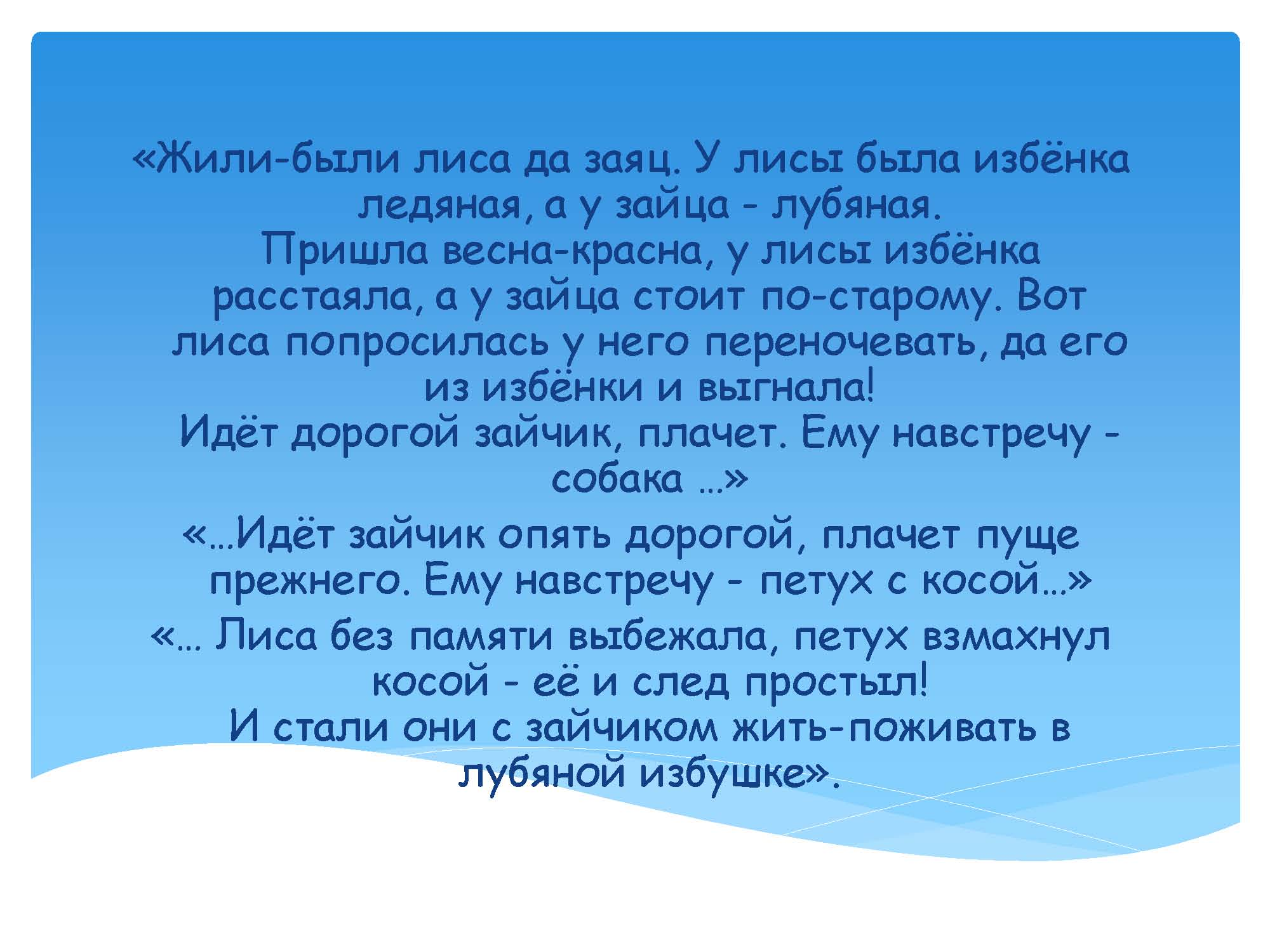 page_  16