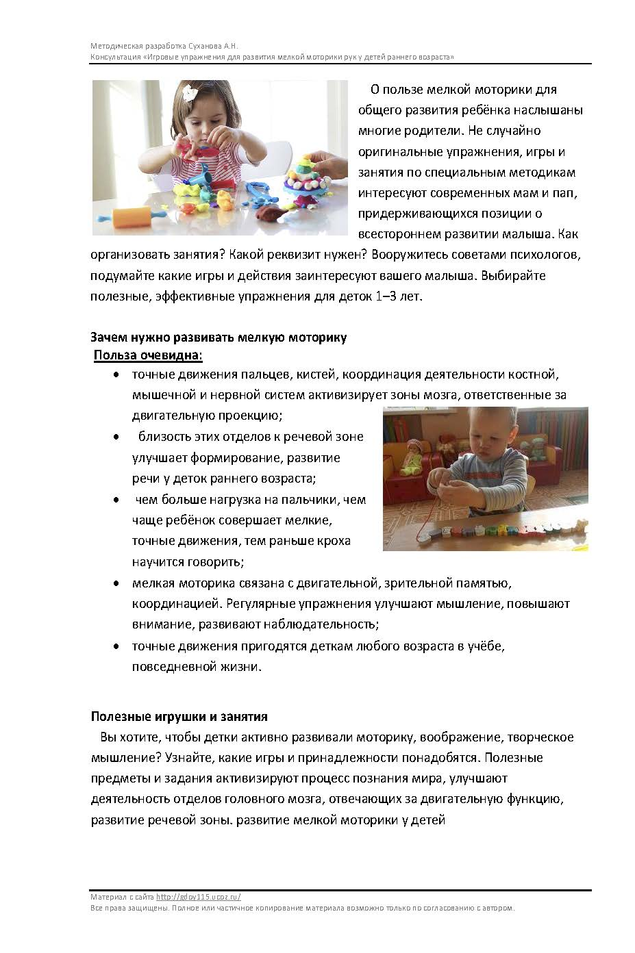 page_  2