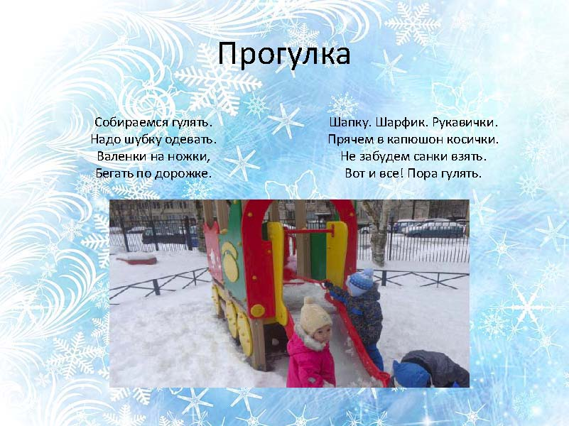 page_  11