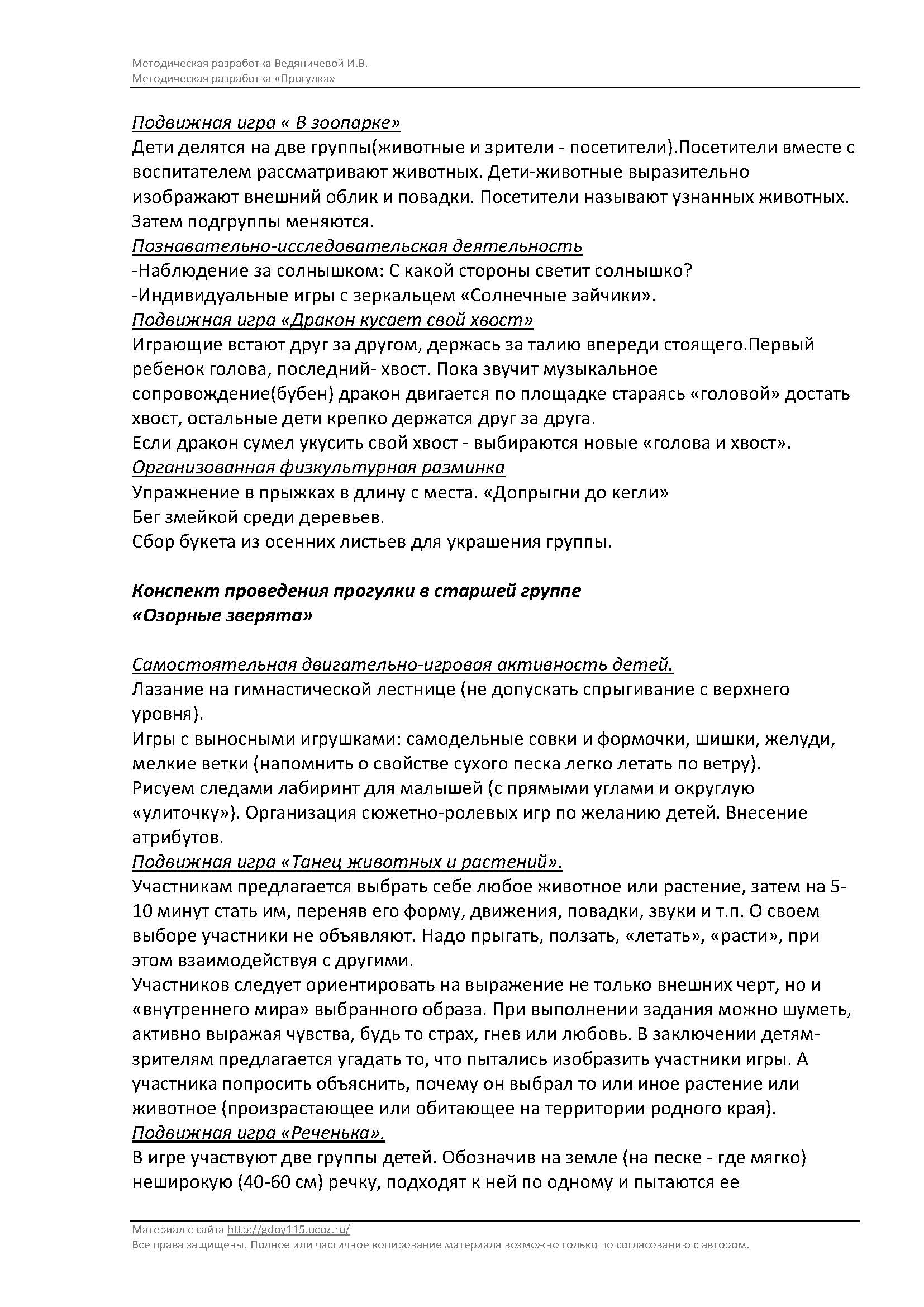 page_  12