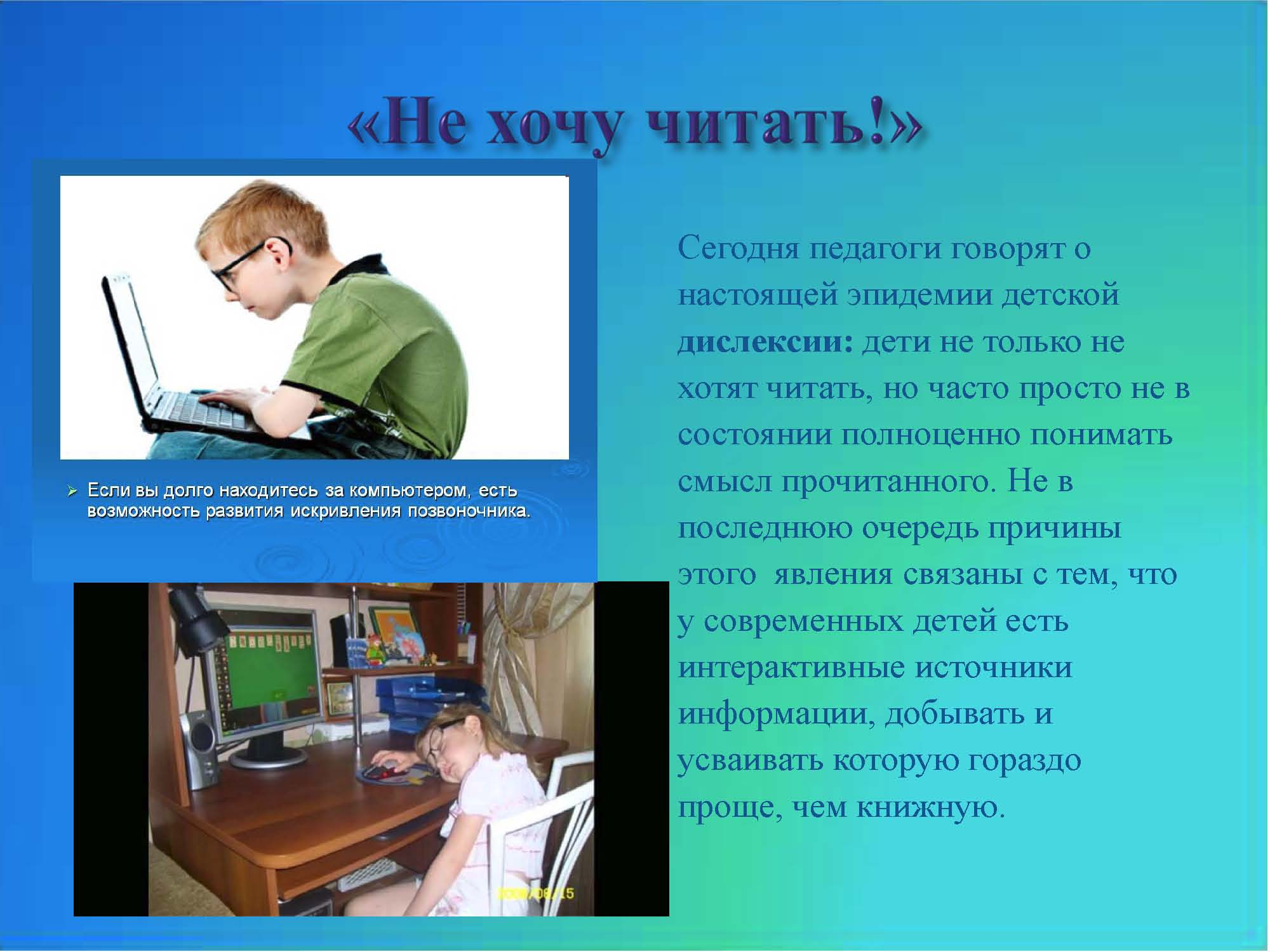 page_  8