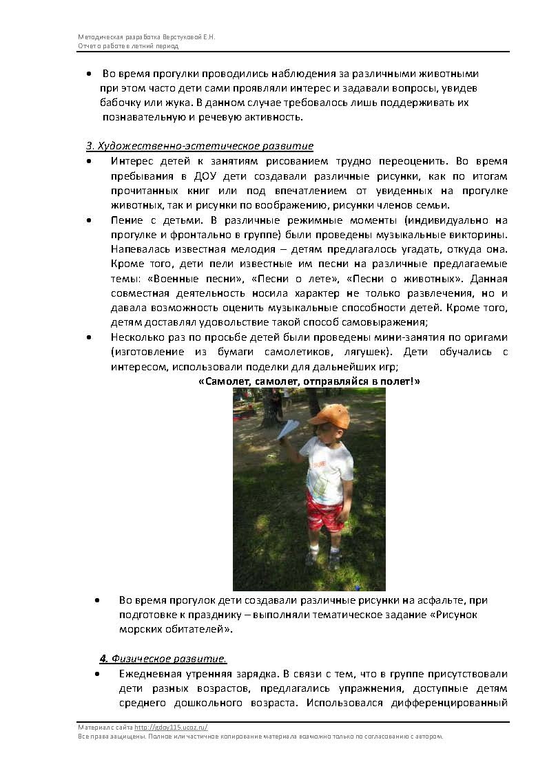 page_  5