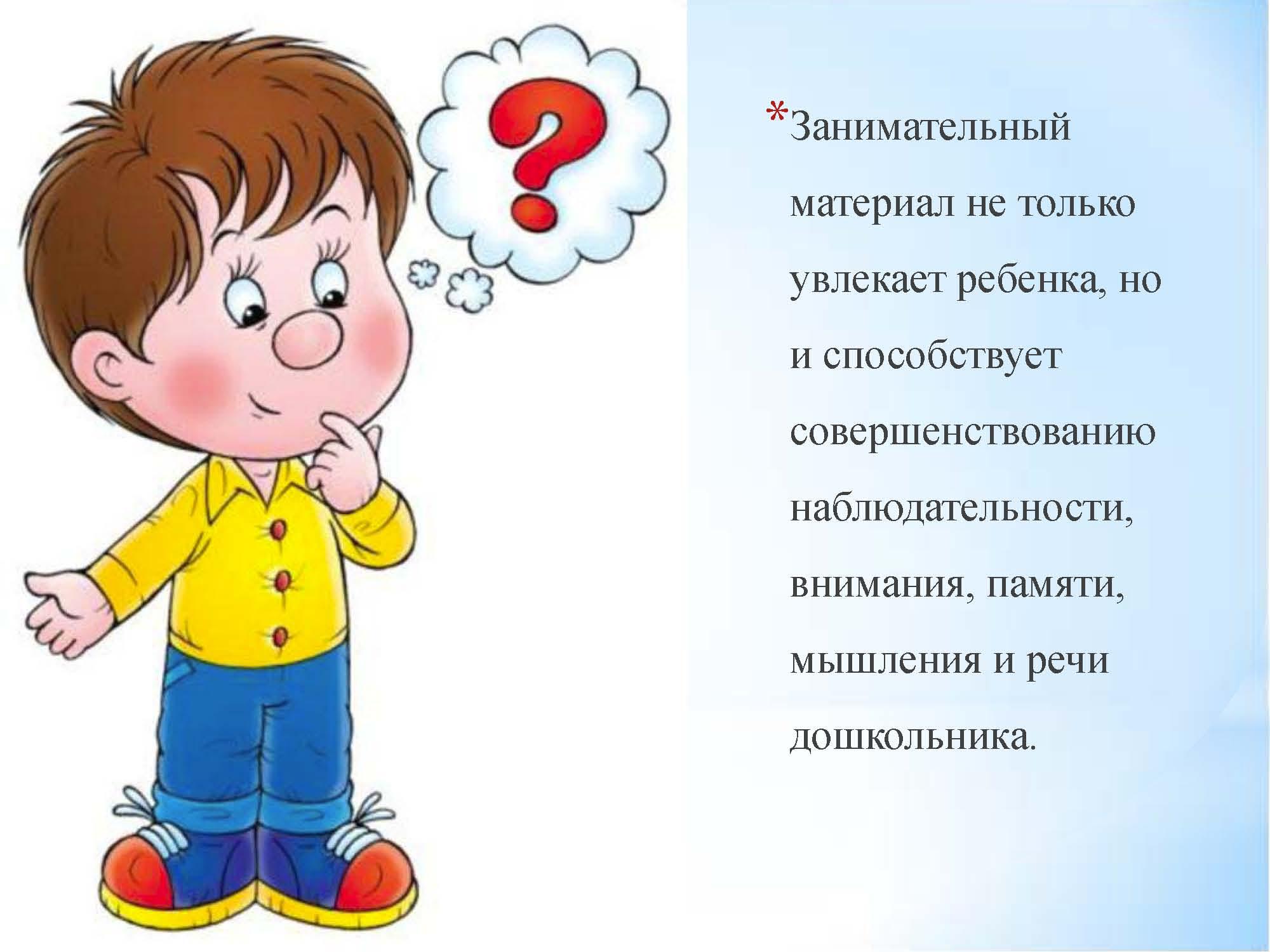 ebook Dialog,