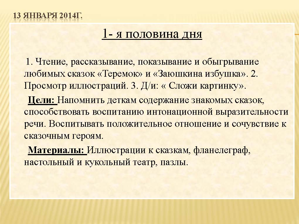 page_  24