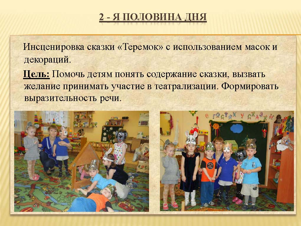 page_  28