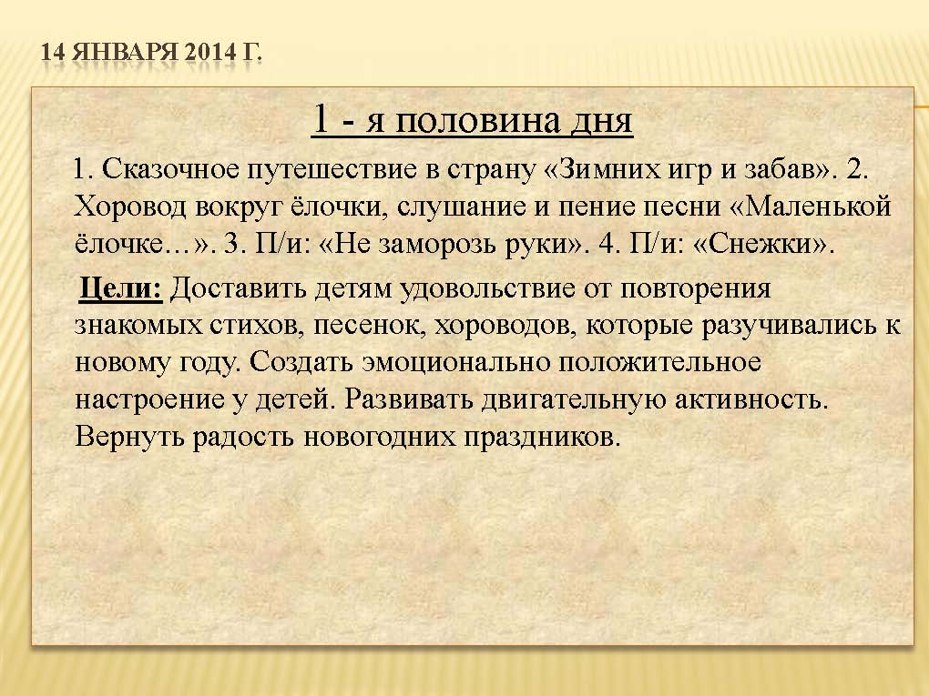 page_  31