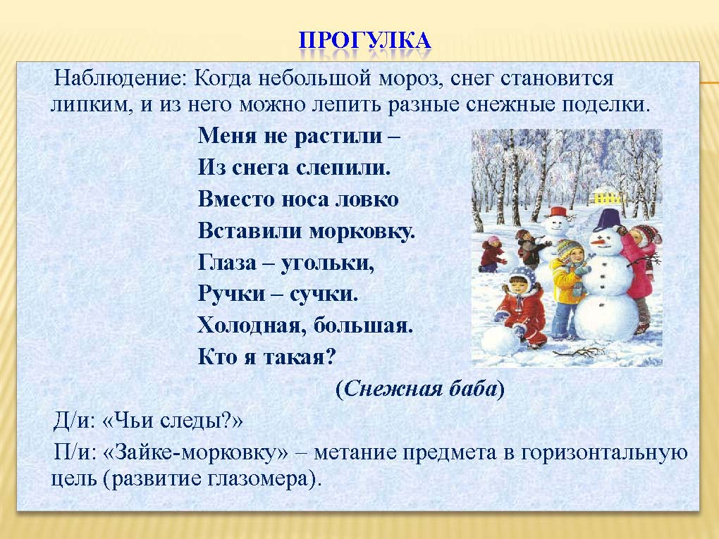 page_  34