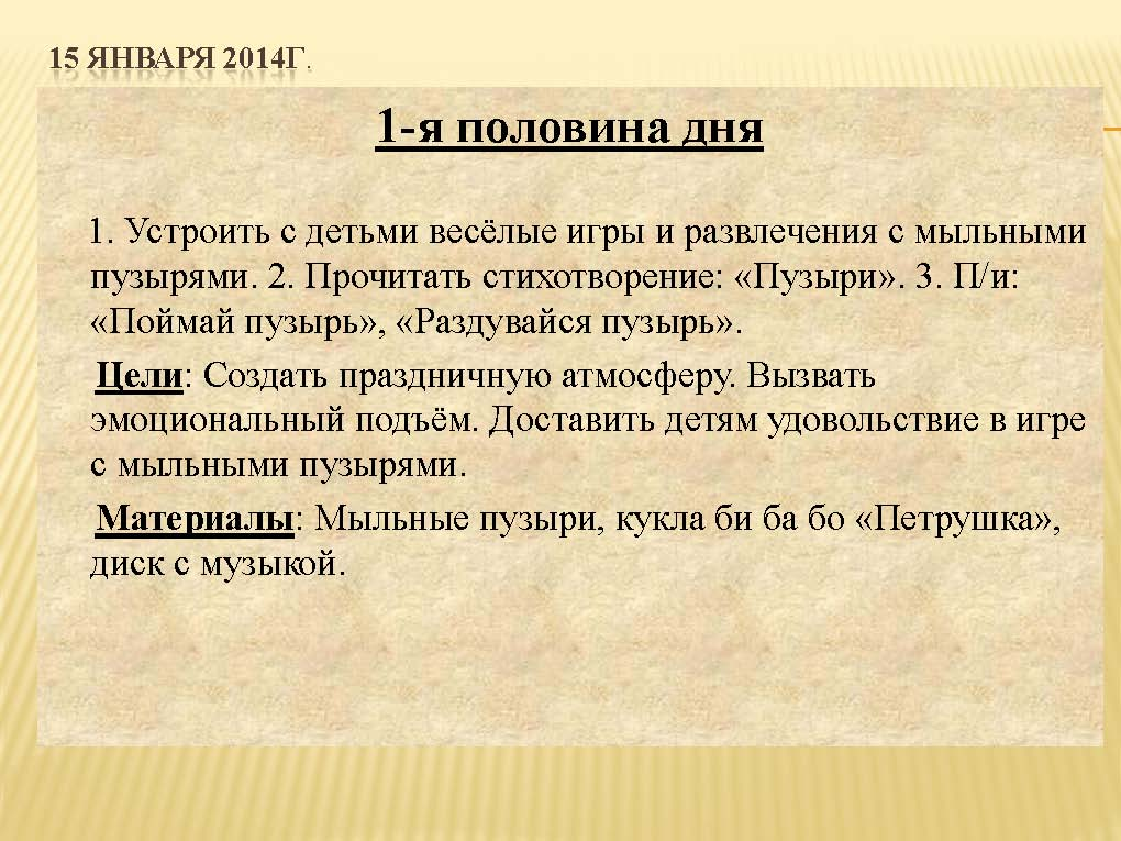 page_  37