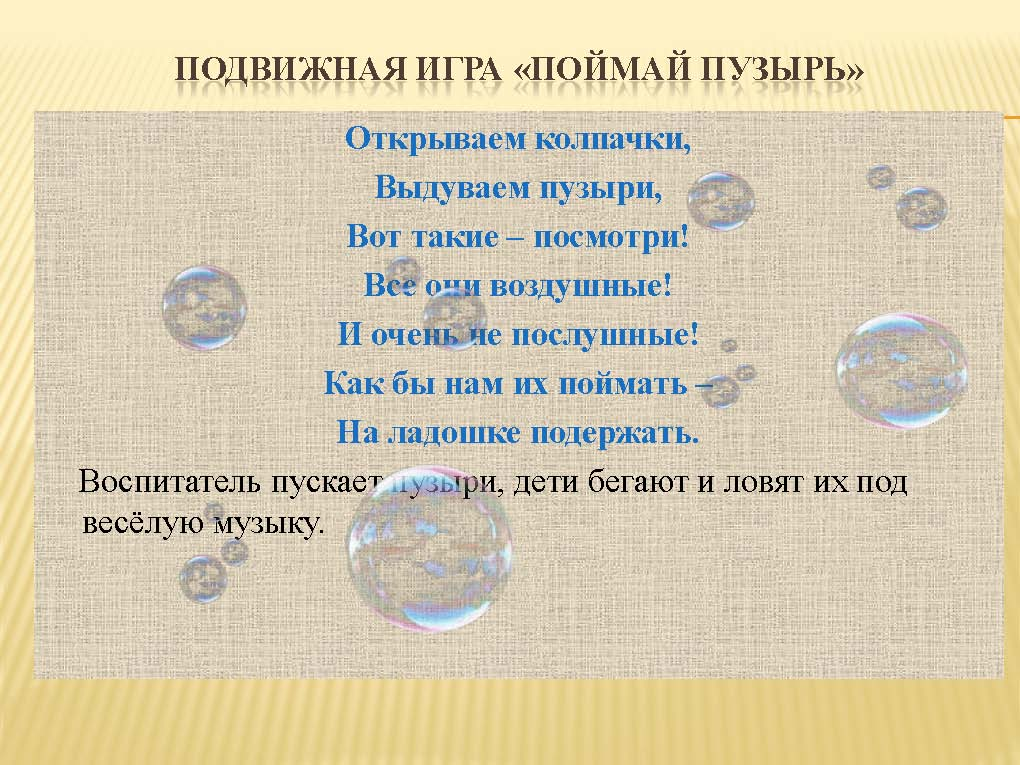 page_  38