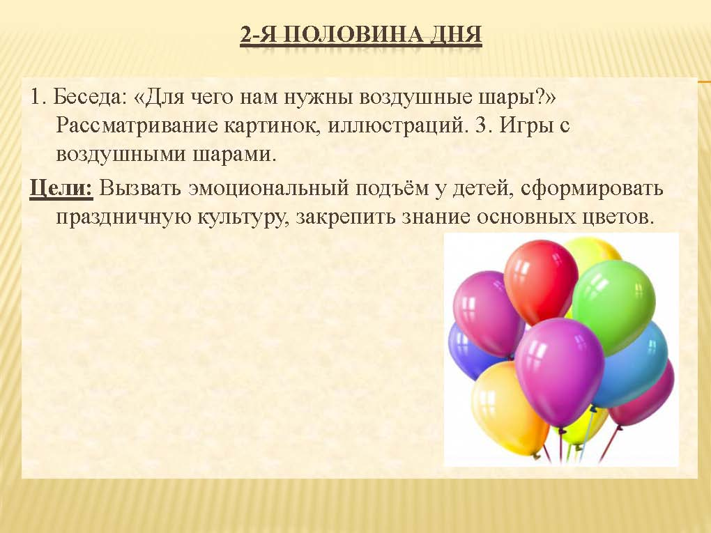 page_  42