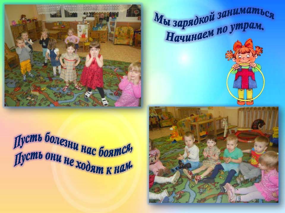 page_ 5 Презентация «Жизнь замечательных детей»