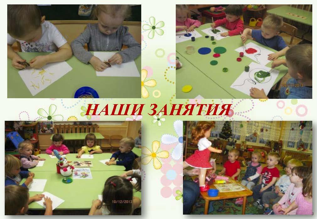 page_ 7 Презентация «Жизнь замечательных детей»