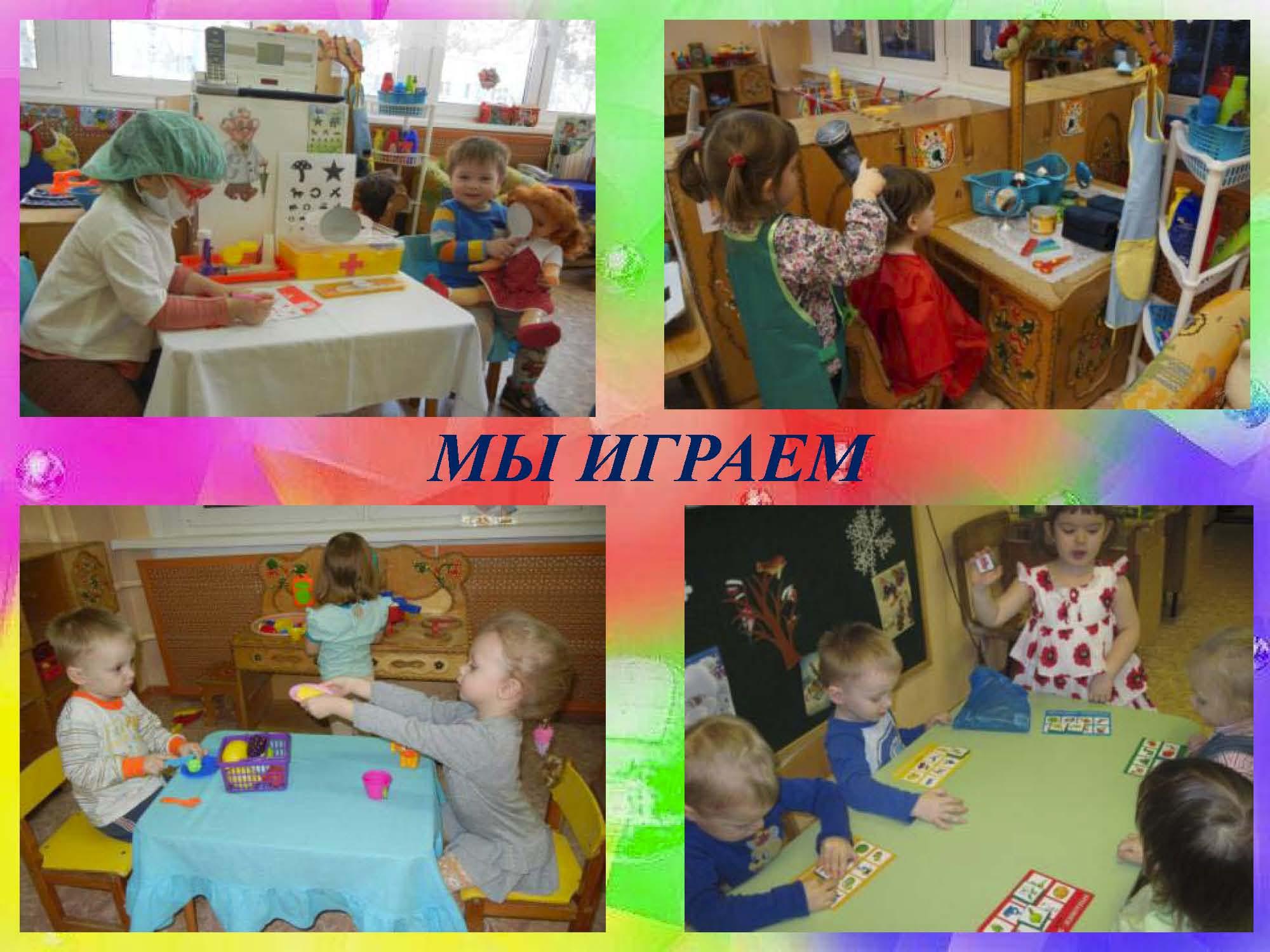 page_ 8 Презентация «Жизнь замечательных детей»