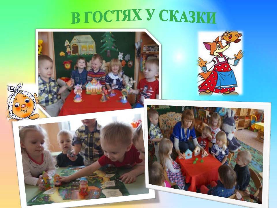 page_ 9 Презентация «Жизнь замечательных детей»