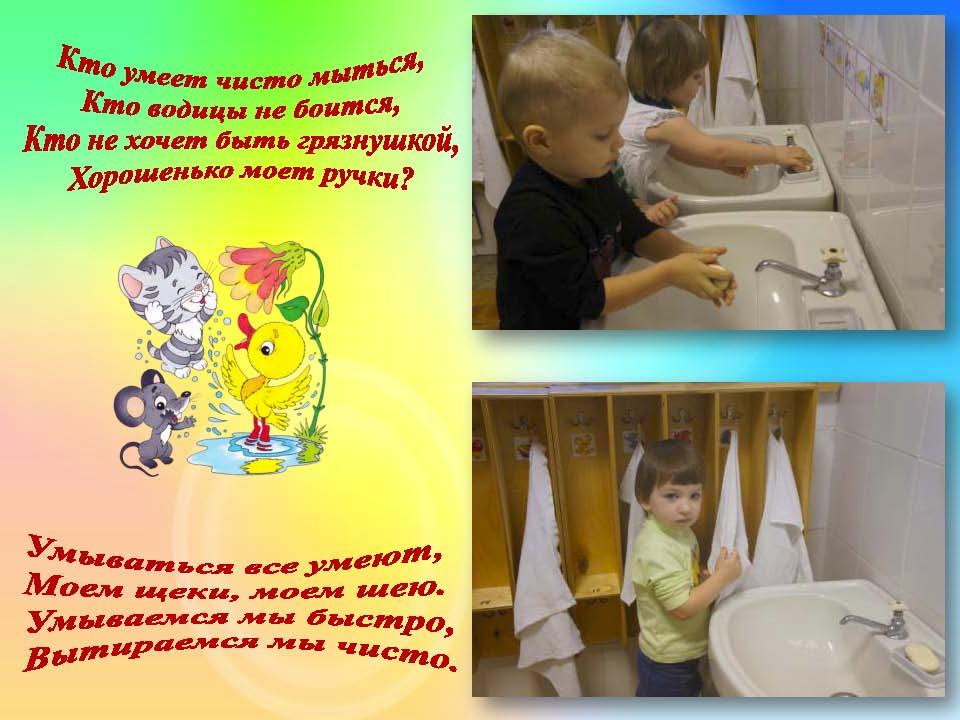 page_ 14 Презентация «Жизнь замечательных детей»