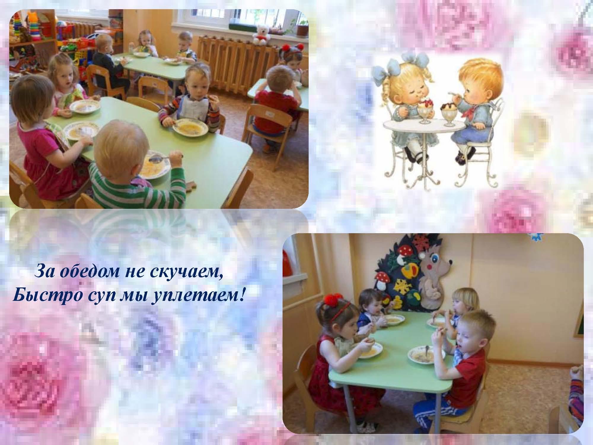 page_ 15 Презентация «Жизнь замечательных детей»