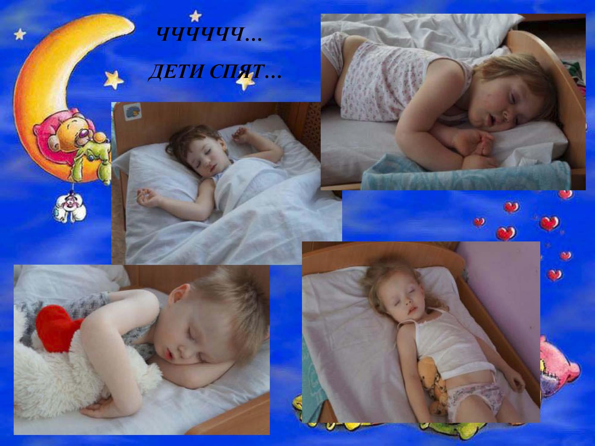 page_ 16 Презентация «Жизнь замечательных детей»