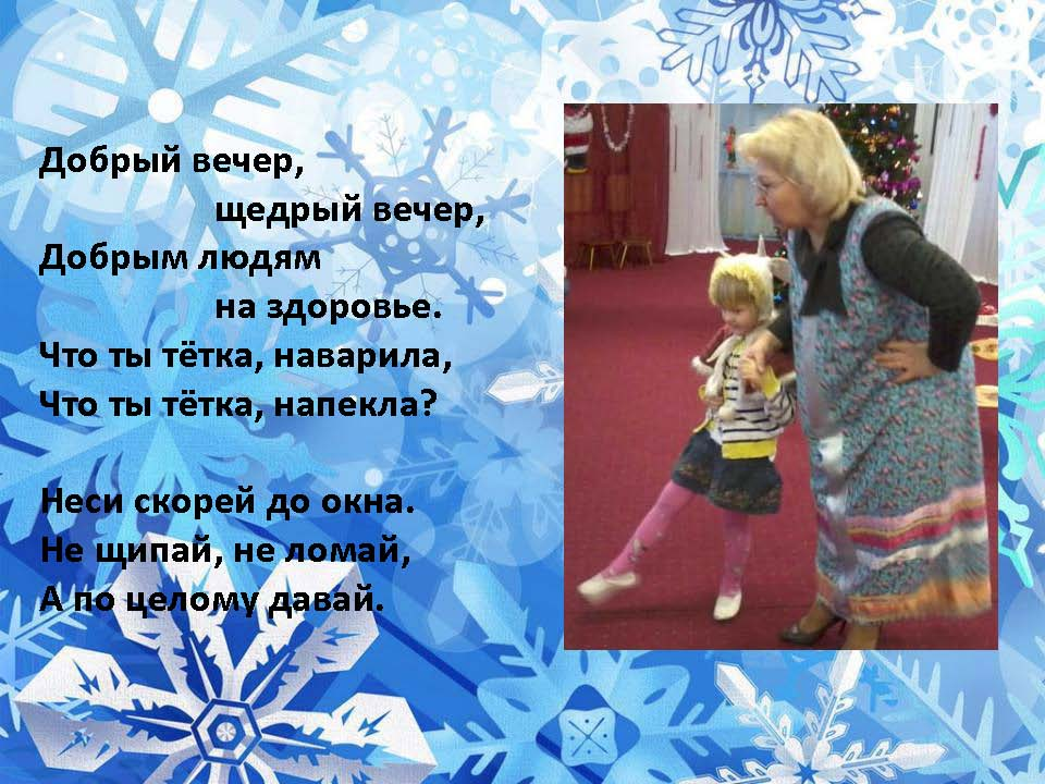 page_  13