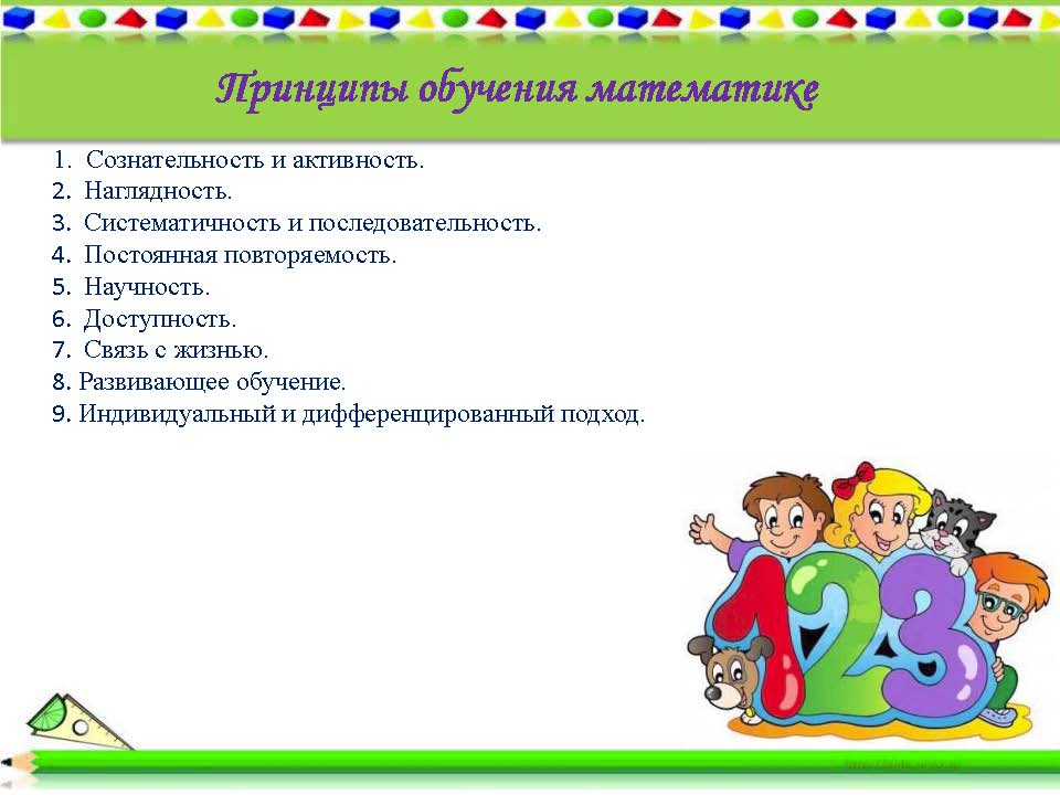 page_  6