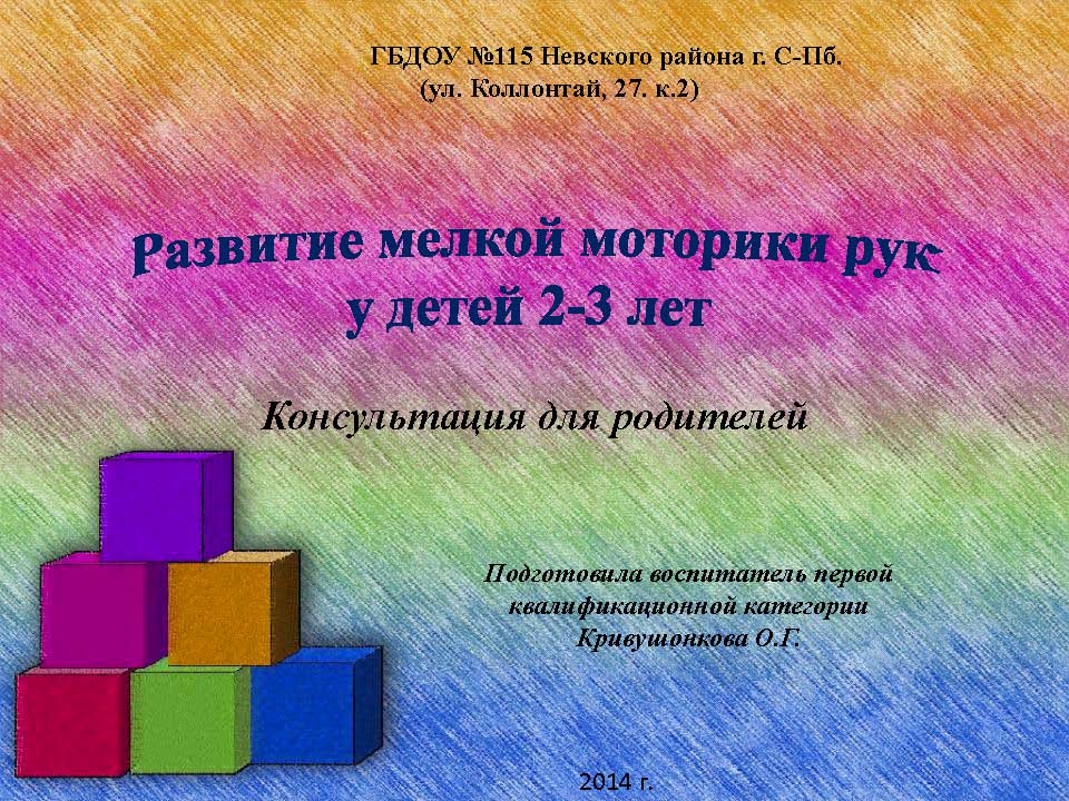 book opere
