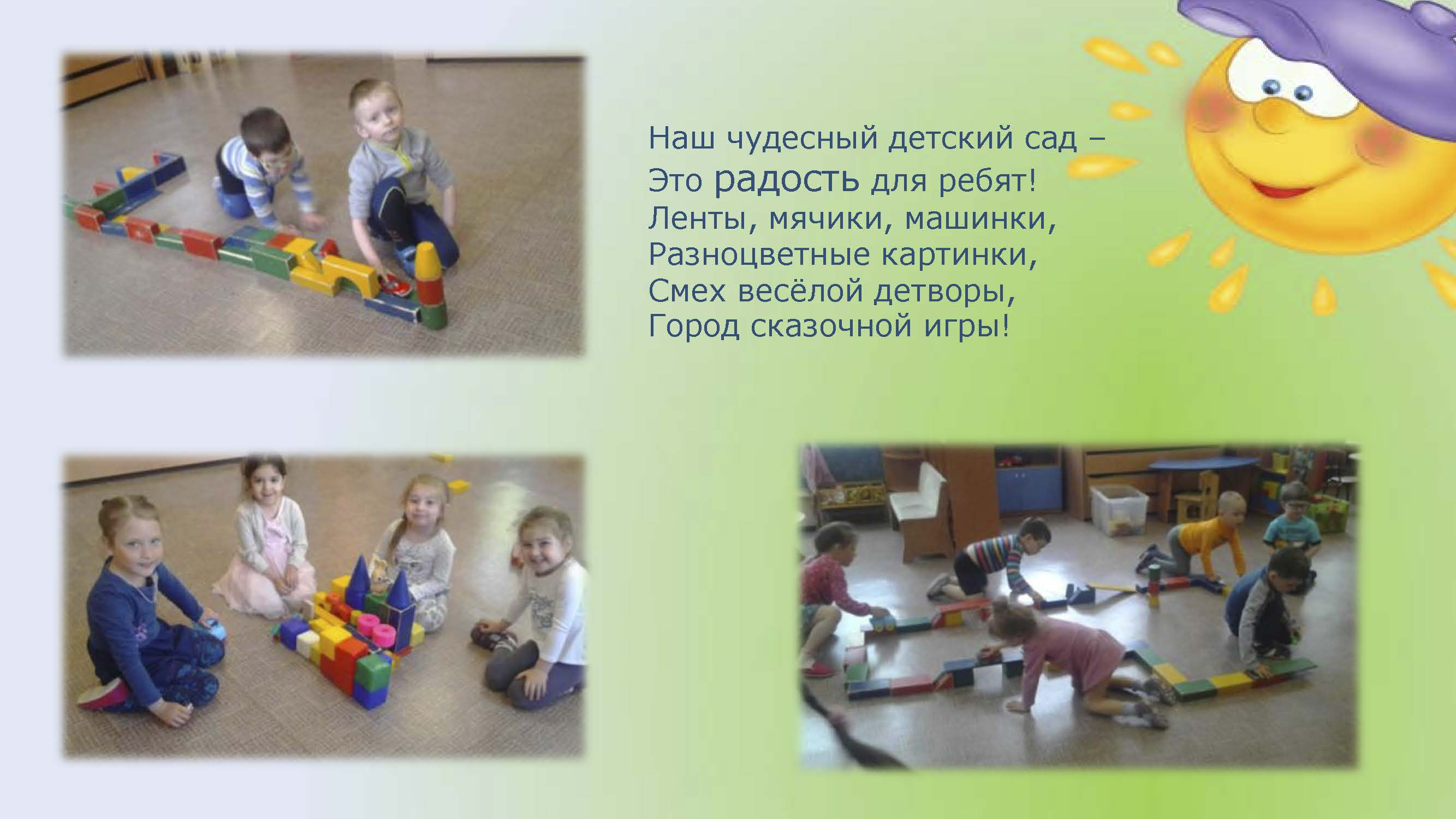 page_  22
