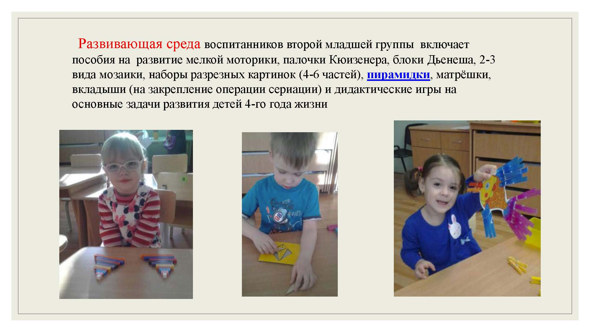 page_  20
