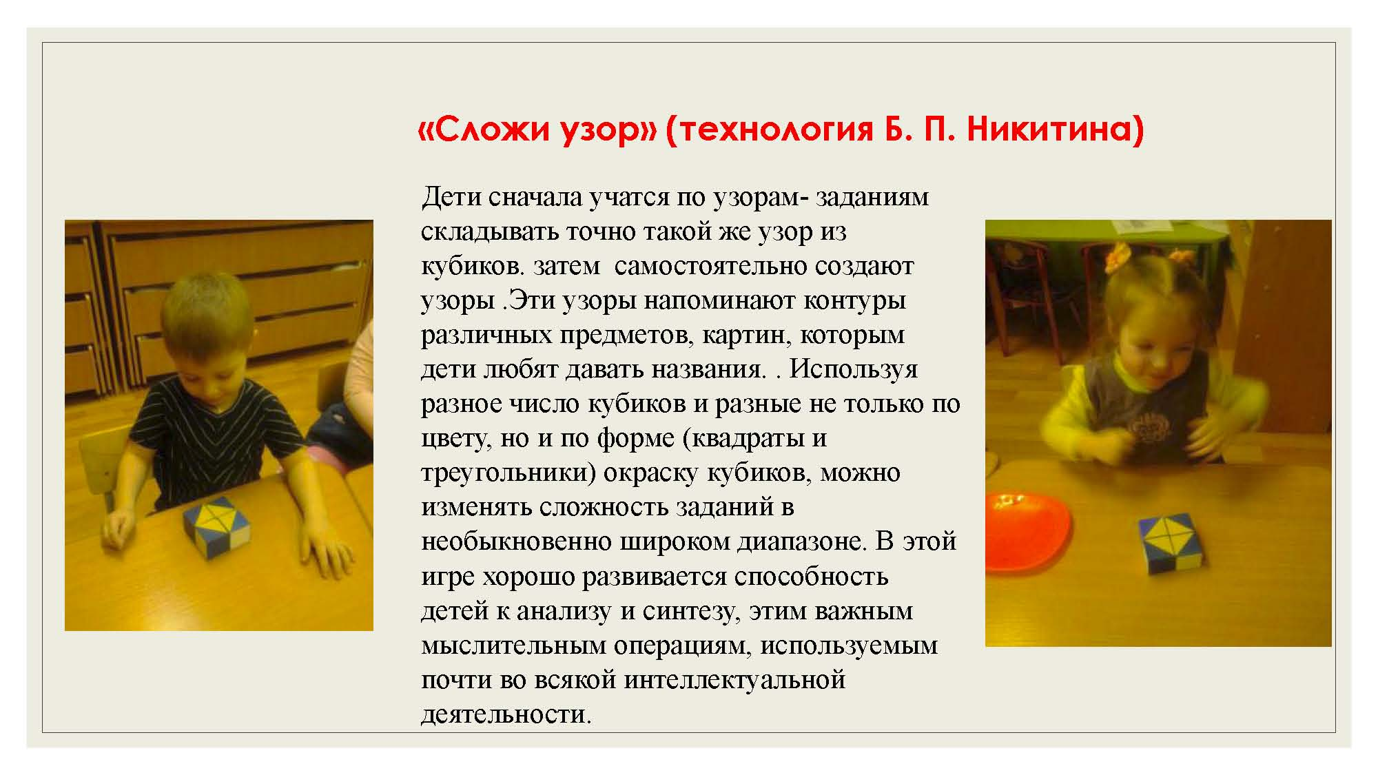 page_  26