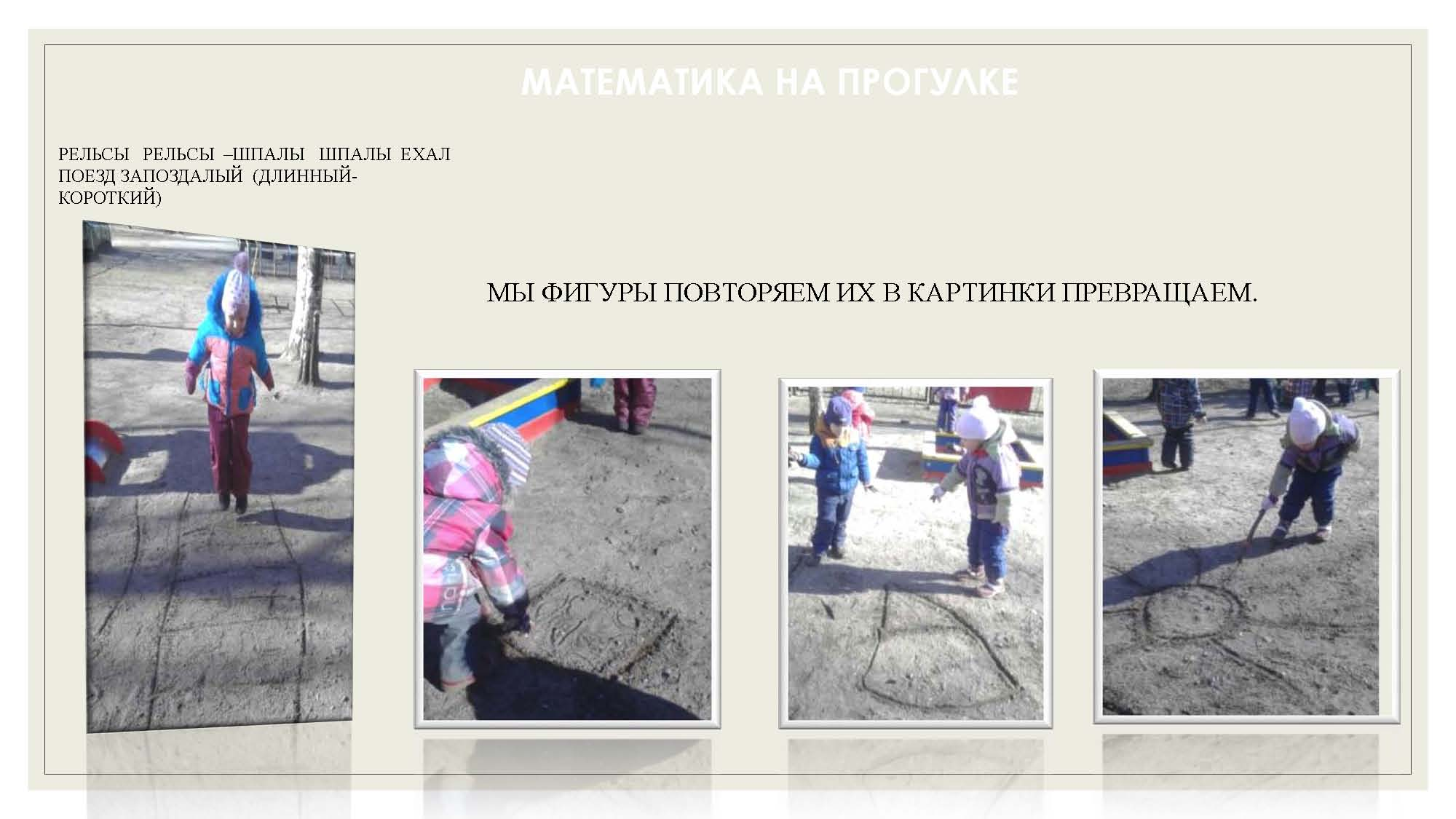 page_  30