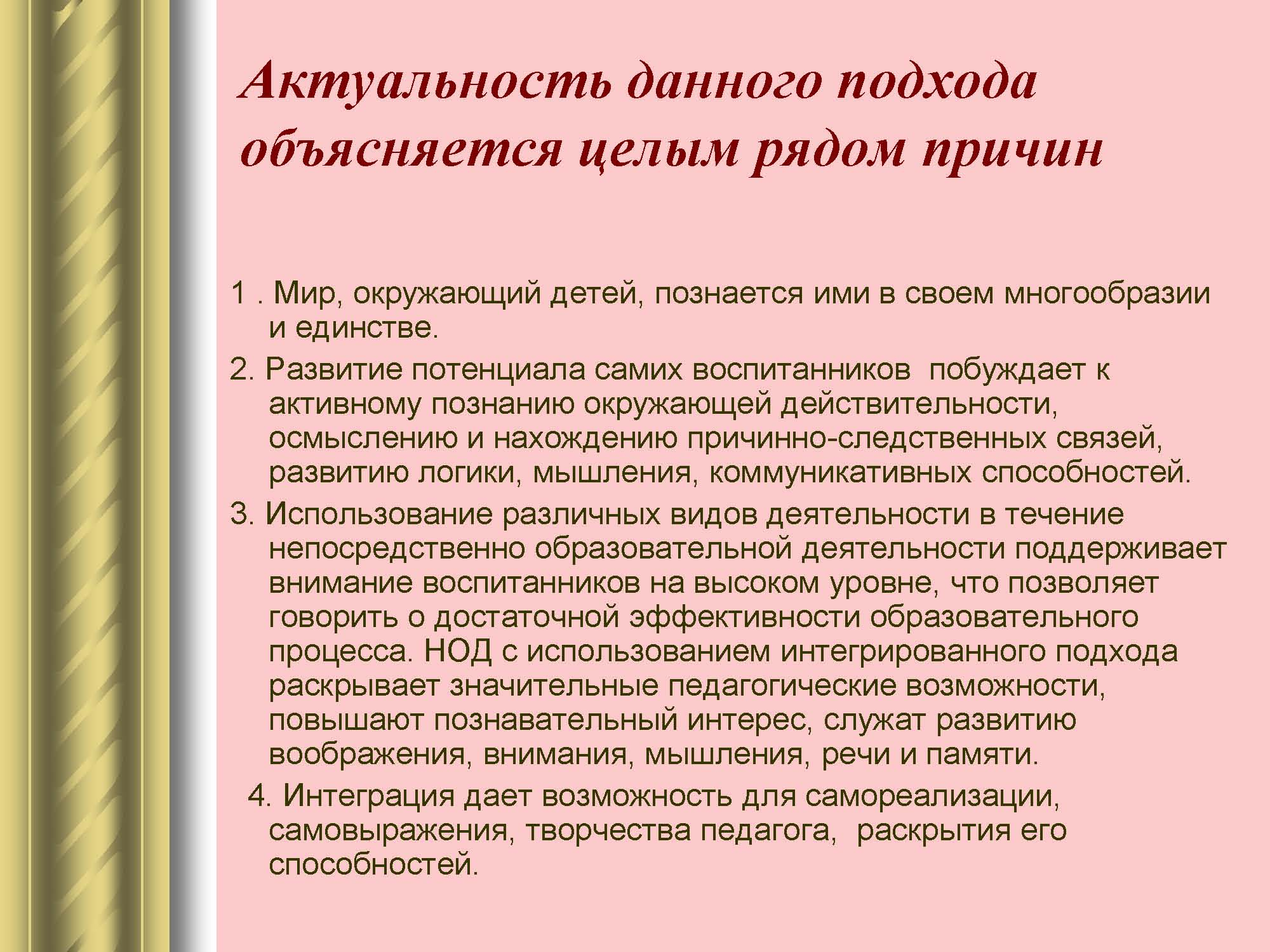 page_  03