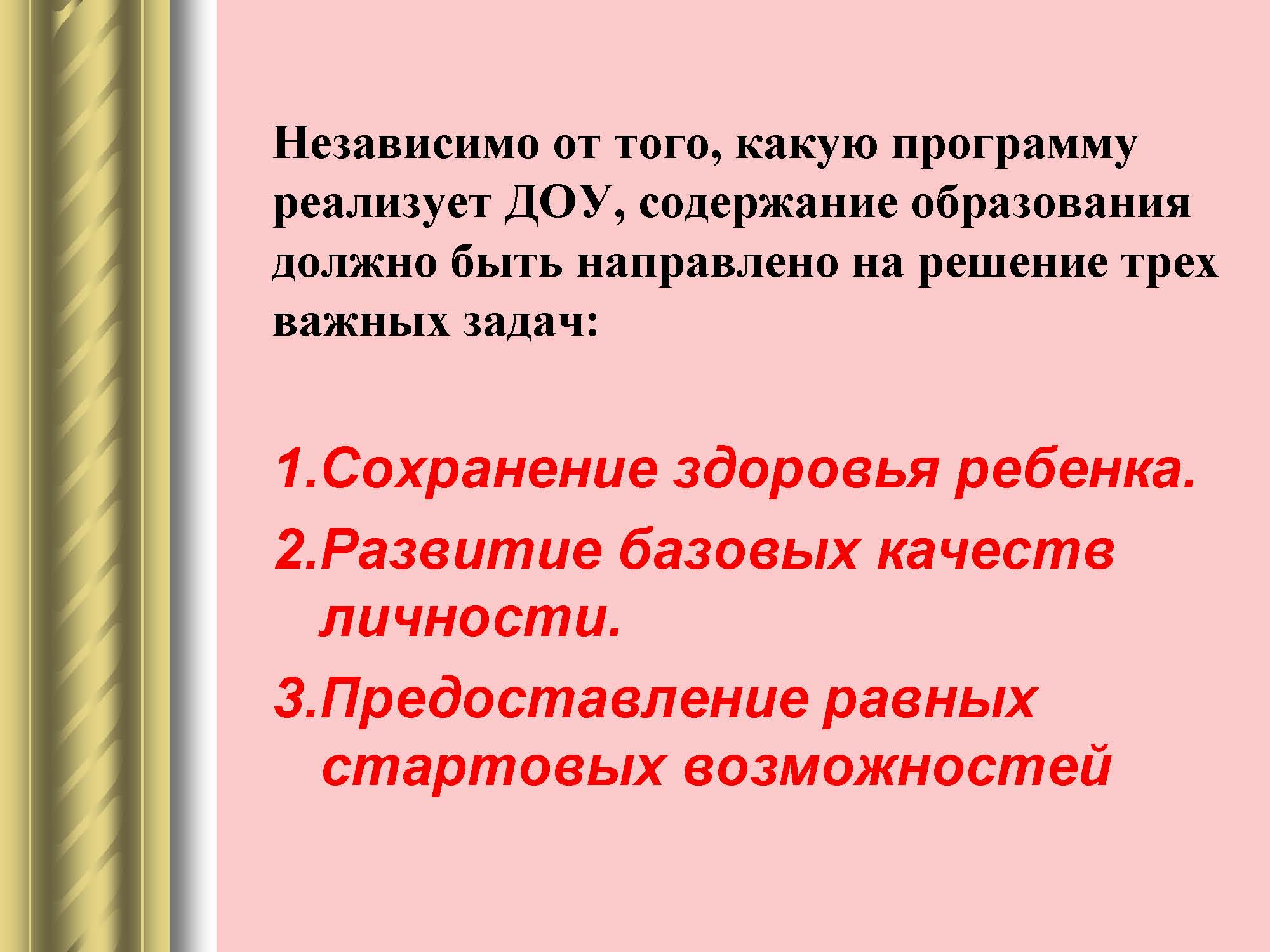 page_  07