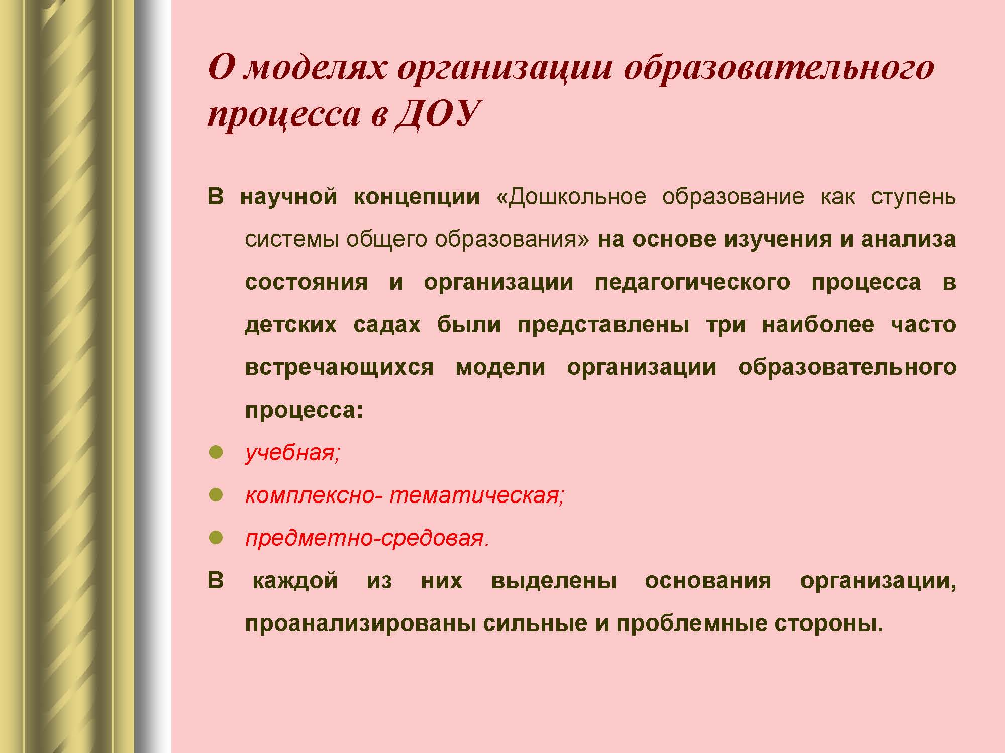 page_  09