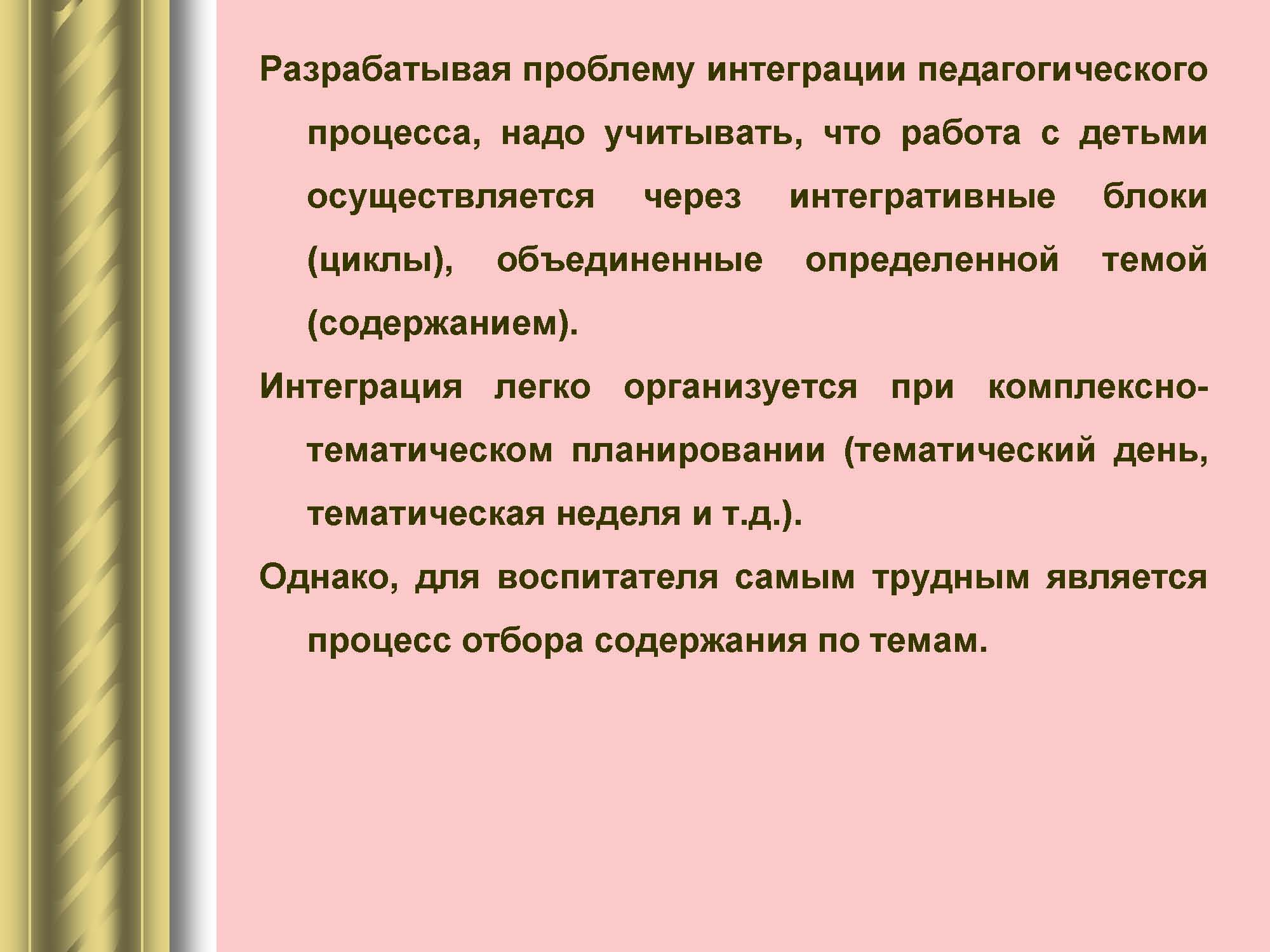 page_  15