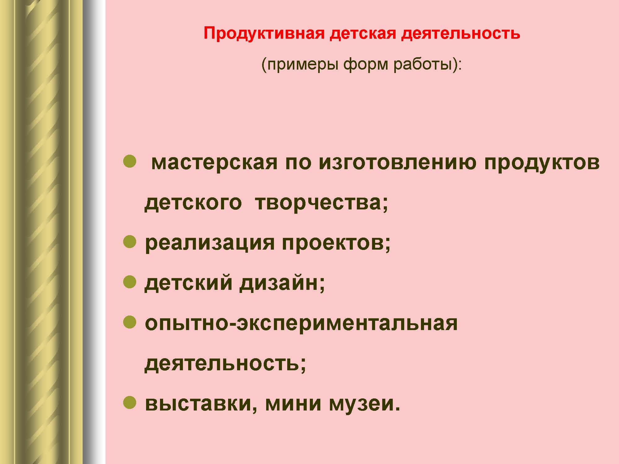 page_  19