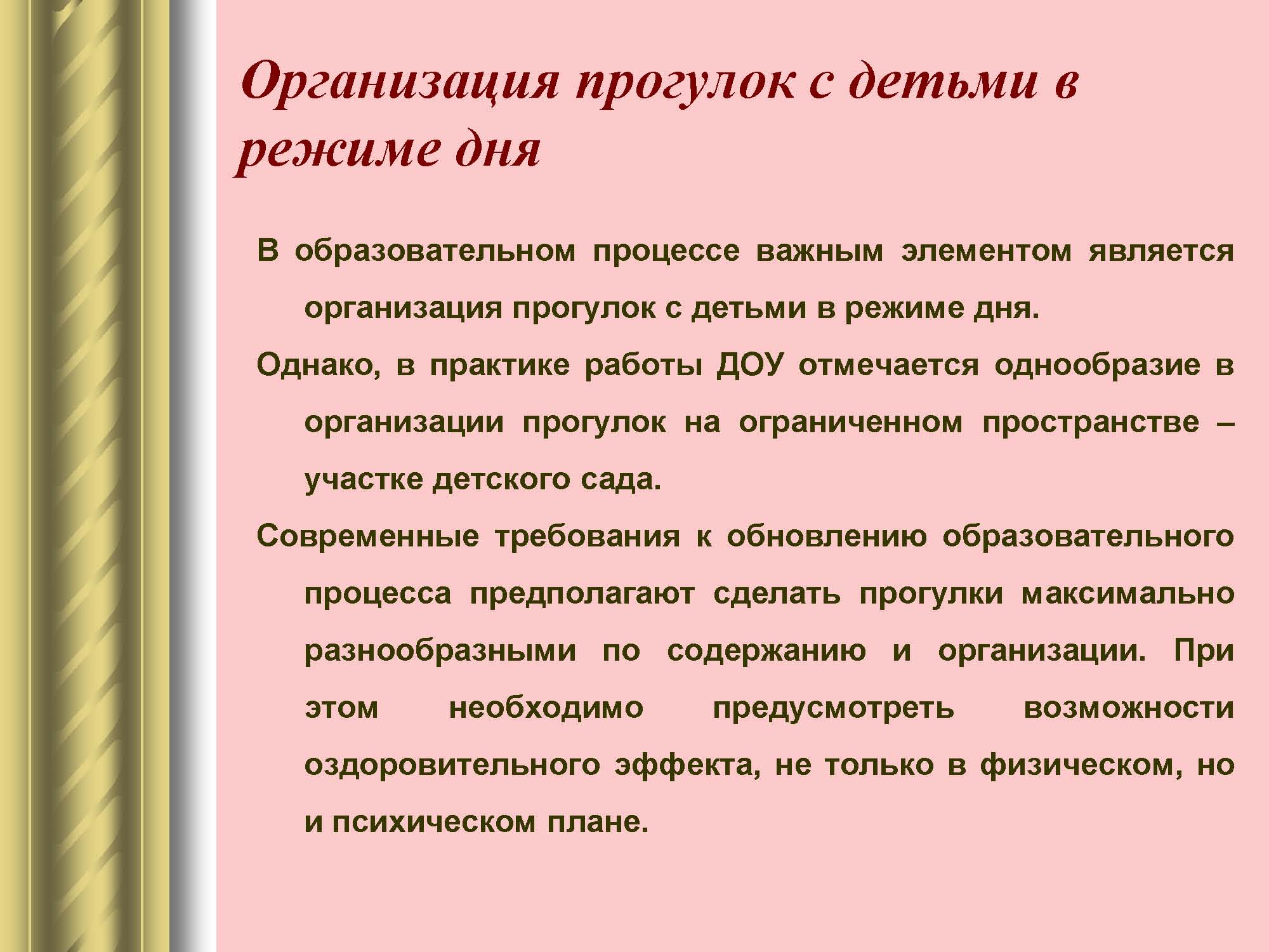 page_  25