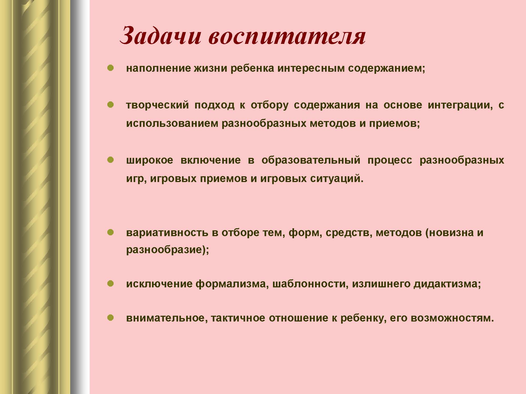page_  33