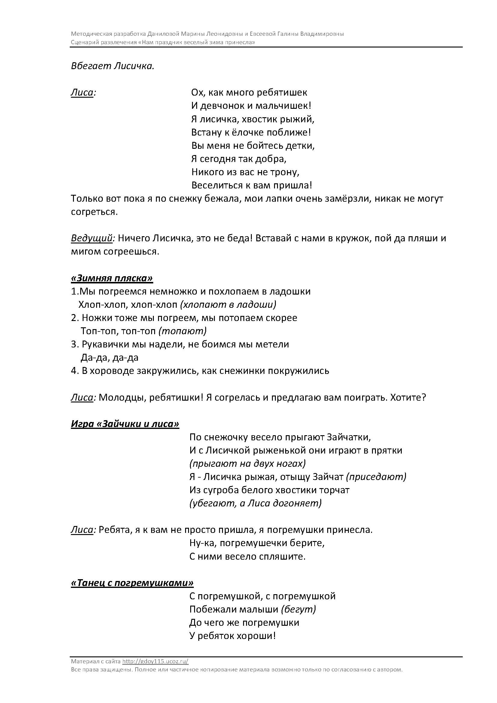 page_  3