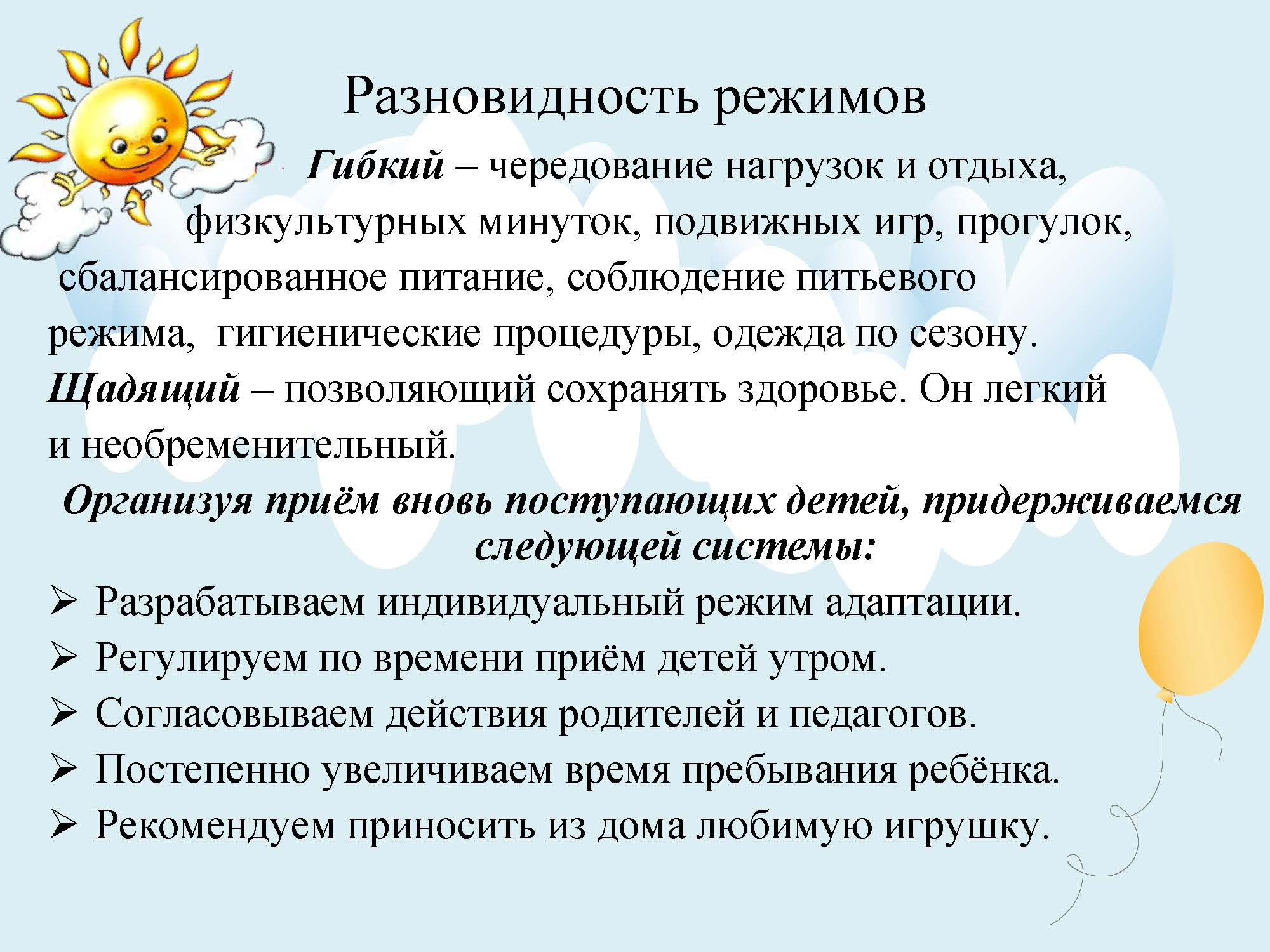 page_  17