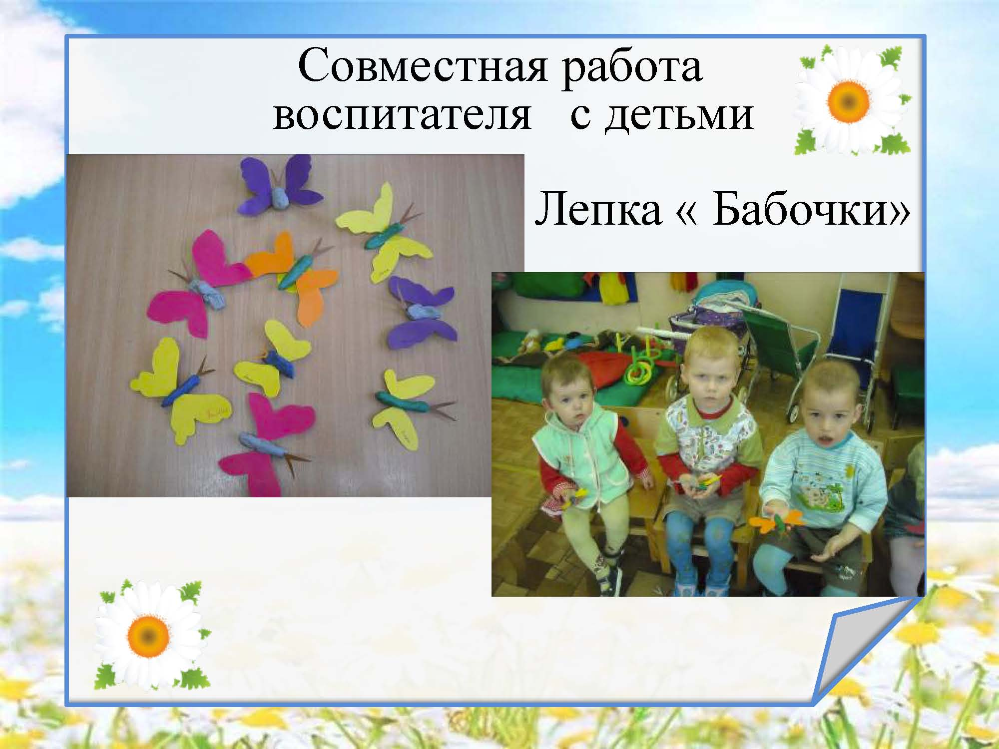 page_  27