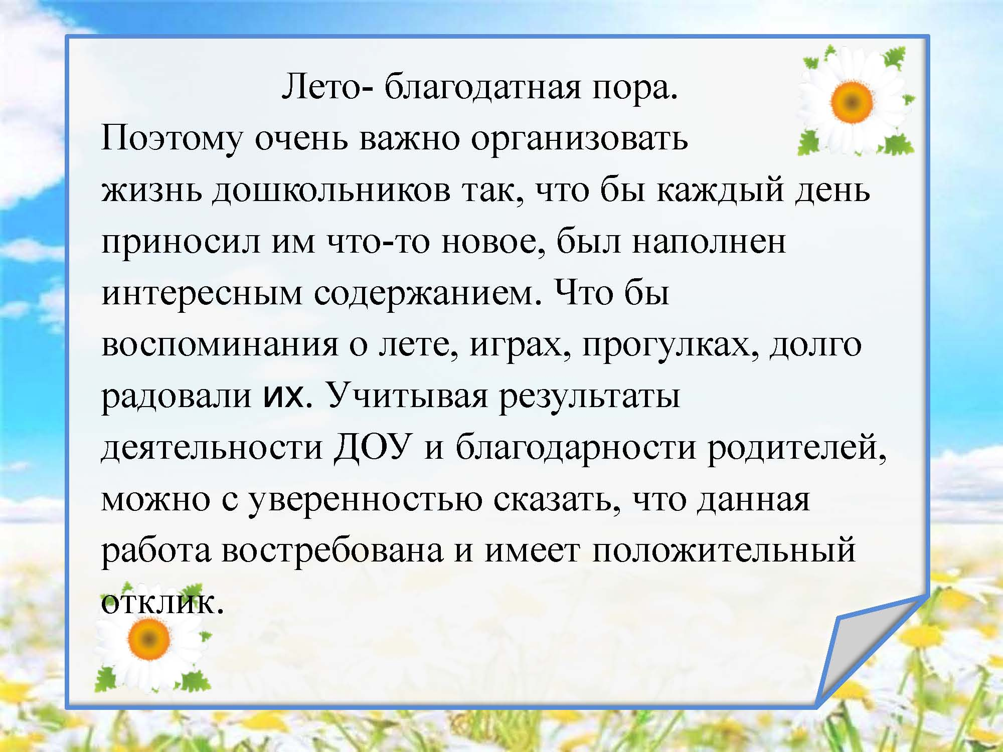 page_  29