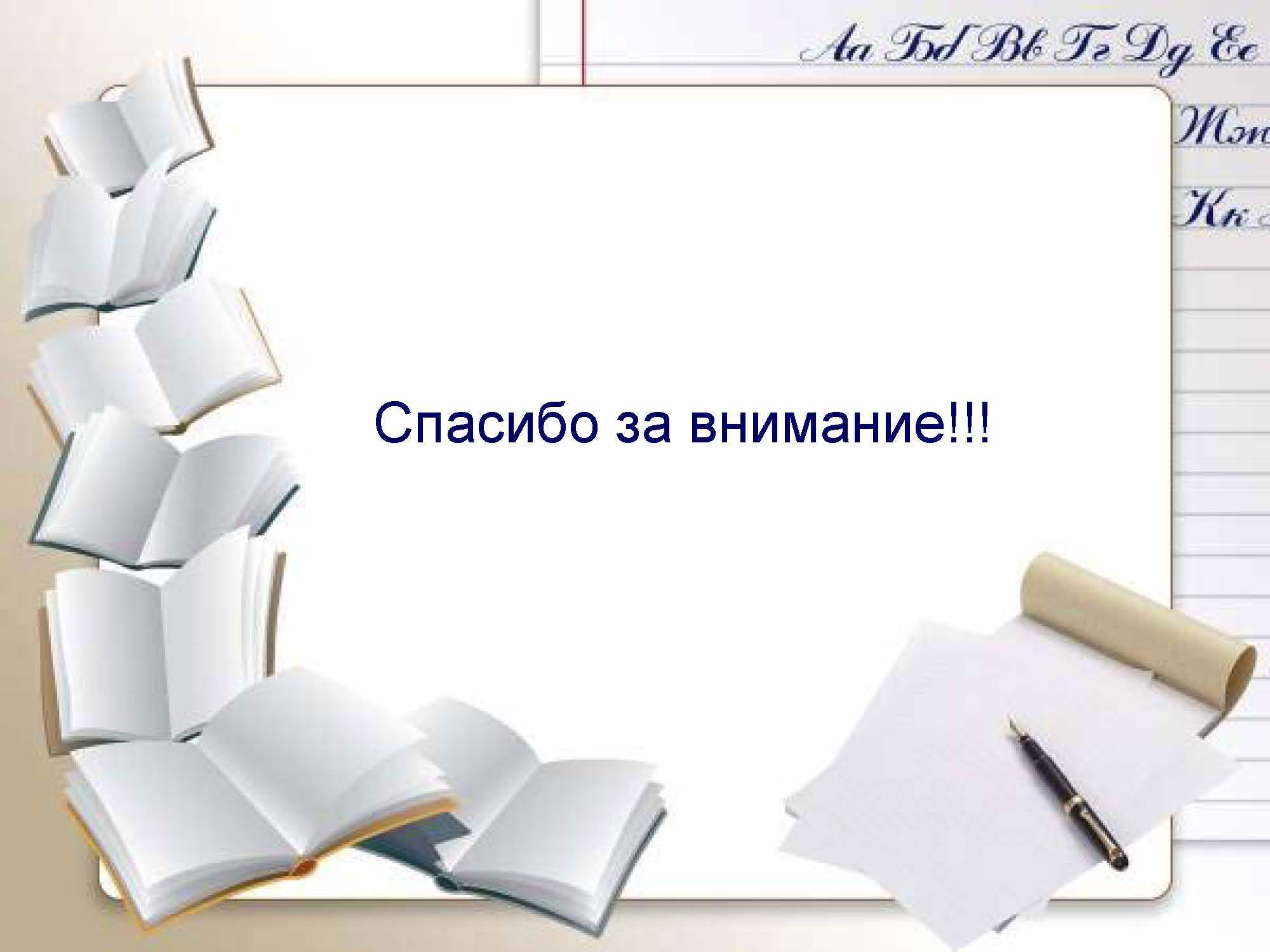 Книги чернильница перо картинки