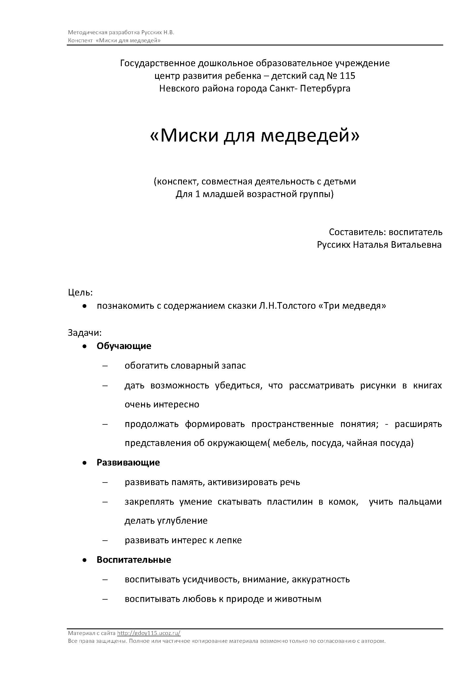 page_  1